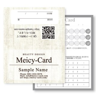 【 2つ折りショップカード 】 ショップカード,ご予約カード|ナチュラルウッドデザインショップカード04