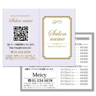 【2つ折りカード縦タイプ】ヨーロピアフレームショップカードデザイン02
