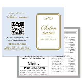 【2つ折りカード】縦サイズ-ヨーロピアフレームショップカードデザイン03
