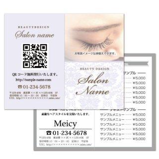 【2つ折りカード縦タイプ】美容サロン向けオリジナルデザインショップカード03