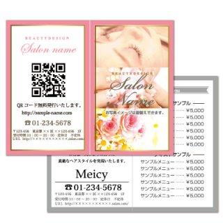 【2つ折りカード縦タイプ】シンプルカラーデザイン01(ベビーピンク)