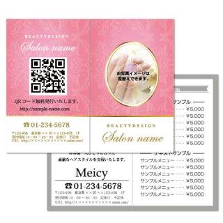 【2つ折りカード縦タイプ】女性目線ゴージャスデザインショップカード01