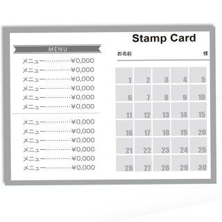 【2つ折り縦型なか面デザイン】メニュー料金|スタンプカード