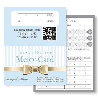 【 2つ折りショップカード 】 ショップカード,ご予約カード|マカロンカラーストライプデザインショップカード02