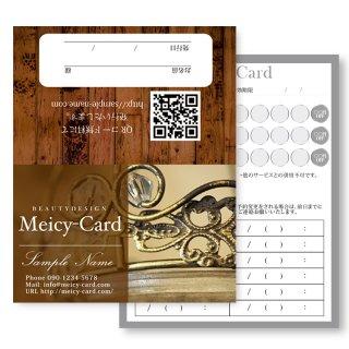 【 2つ折りショップカード 】 ショップカード,ご予約カード|アンティークサロンデザイン
