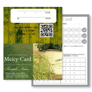 【 2つ折りショップカード 】 ショップカード,ご予約カード|アンティークサロンデザイン 02