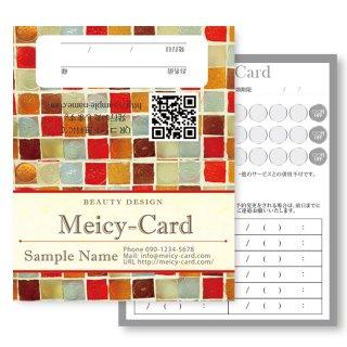 【 2つ折りショップカード 】 スタンプカード・ご予約カードに!|アンティークタイル柄デザイン01