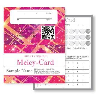 【 2つ折りショップカード 】 スタンプカード・ご予約カードに!|アンティークタイル柄デザイン02