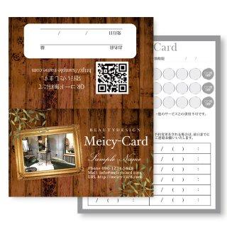 【 2つ折りショップカード 】 スタンプカード・ご予約カード|アンティーク木目フレームデザイン 01