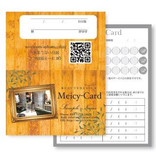 【 2つ折りショップカード 】 スタンプカード・ご予約カード|アンティーク木目フレームデザイン 02