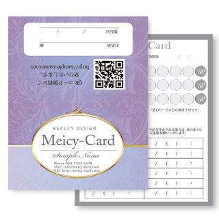 【 2つ折りショップカード 】 ネイルメンバーズカード・エステご予約カードに|ゴールドエンブレムデザイン02