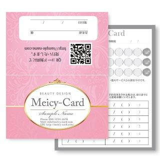 【 2つ折りショップカード 】 ネイルメンバーズカード・エステご予約カードに|ゴールドエンブレムデザイン01