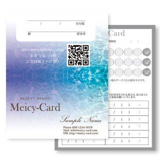 【 2つ折りショップカード 】 スタンプカード・ご予約カードに|マリン系デザイン 01