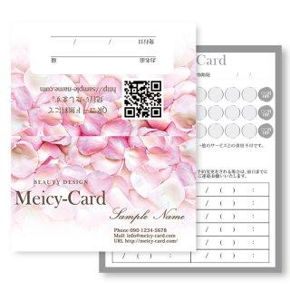 【 2つ折りショップカード 】 スタンプカード・ご予約カードに|エレガントフラワーデザイン