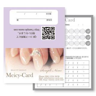 【 2つ折りショップカード 】 スタンプカード・ご予約カードに|マカロンカラーで可愛く魅せるオシャレデザイン03