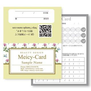 【 2つ折りショップカード 】 スタンプカード・ご予約カードに|オシャレ可愛いリバティデザイン03