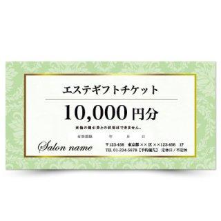 【クーポンチケット・割引券】サロンご優待券|ゴールドフレームダマスク柄デザイン04