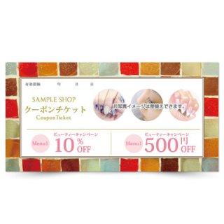 【クーポンチケット・割引券】店舗・サロン向け商品券|お洒落なタイル柄デザイン04