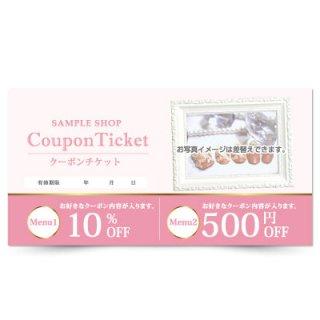 【クーポンチケット・割引券】ネイル・エステサロン向け可愛いギフト券デザイン01
