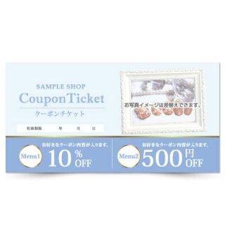 【クーポンチケット・割引券】ネイル・エステサロン向け可愛いギフト券デザイン02