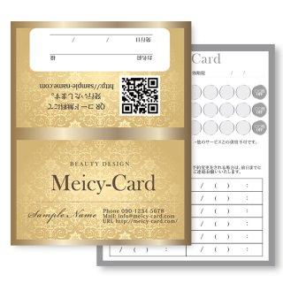 【 2つ折りショップカード 】 スタンプカード・ご予約カードに|高級ダマスクデザイン01