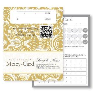 【 2つ折りショップカード 】 スタンプカード・ご予約カードに|高級ダマスクデザイン03
