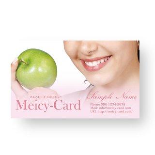 【 可愛い名刺 】 サロン名刺・ショップカード|ホワイトニングエステ・美容歯科デザイン