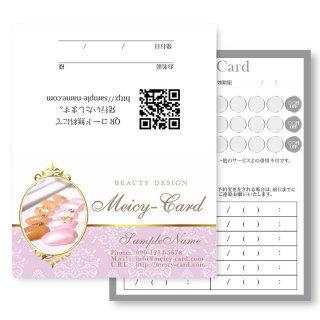 【 2つ折りショップカード 】 ネイルスタンプカード・マツエクご予約カードに|可愛いダマスクデザイン02