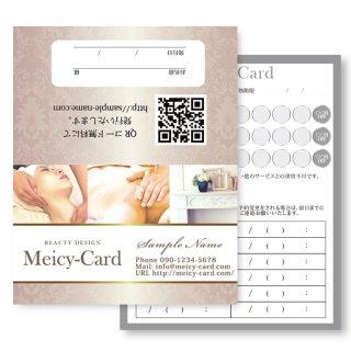 【 2つ折りショップカード 】 エステメニューカード・ネイルご予約カードに|上品シンプルデザイン02