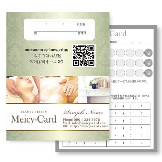 【 2つ折りショップカード 】 エステメニューカード・ネイルご予約カードに|上品シンプルデザイン03