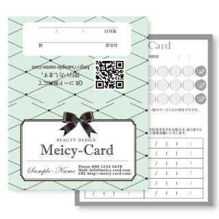 【 2つ折りショップカード 】 ネイルメニューカード・マツエクご予約カードに|可愛いリボンデザイン01