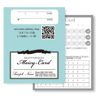 【 2つ折りショップカード 】 ネイルメニューカード・マツエクご予約カードに|可愛いリボンデザイン03
