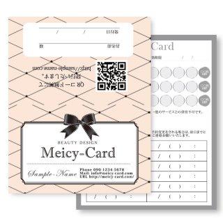 【 2つ折りショップカード 】 ネイルメニューカード・マツエクご予約カードに|可愛いリボンデザイン04