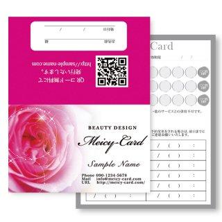【 2つ折りショップカード 】 エステメンバーズカード・プライベートサロンご予約カードに|フラワーデザイン02