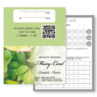 【 2つ折りショップカード 】 エステメンバーズカード・プライベートサロンご予約カードに|フラワーデザイン03
