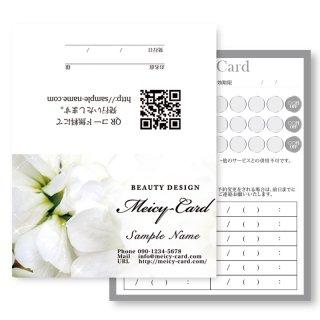 【 2つ折りショップカード 】 エステメンバーズカード・プライベートサロンご予約カードに|フラワーデザイン04