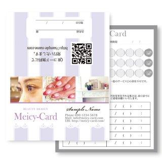 【 2つ折りショップカード 】 エステポイントカード・ネイルサロンご予約カードに|レースストライプ柄デザイン(パープル)