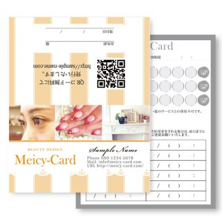 【 2つ折りショップカード 】 エステポイントカード・ネイルサロンご予約カードに|レースストライプ柄デザイン(オレンジ)