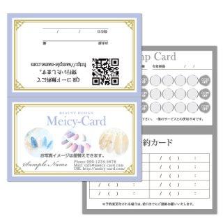 【 2つ折りショップカード 】 ネイルスタンプカード・美容サロンご予約カードに|オシャレフレームデザイン01