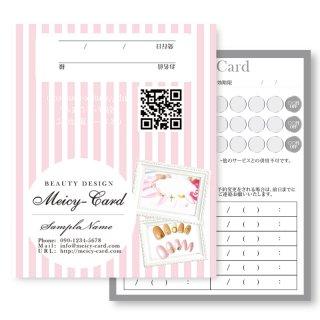 【 2つ折りショップカード 】 ネイルスタンプカード・美容サロンご予約カードに|オシャレフレームデザイン03