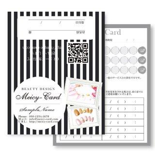 【 2つ折りショップカード 】 ネイルスタンプカード・美容サロンご予約カードに|オシャレフレームデザイン04