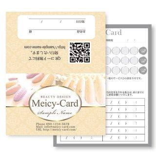 【 2つ折りショップカード 】 ネイルお客様カード・エステサロンご予約カードに|マカロンカラーダマスクデザイン02