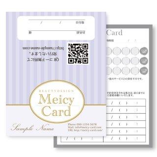 【 2つ折りショップカード 】 ネイルサロンお客様カード・エステご予約カードに|エレガントデザイン04