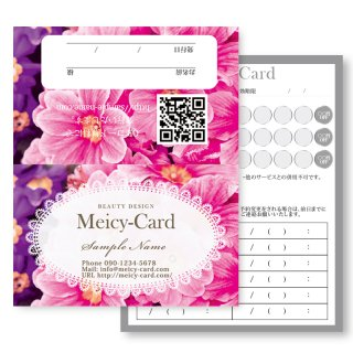 【 2つ折りショップカード 】 ネイルポイントカード・エステご予約カードに|キュートなフラワーデザイン02