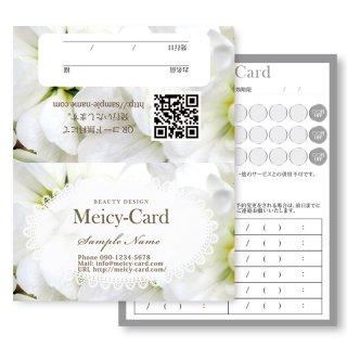 【 2つ折りショップカード 】 ネイルポイントカード・エステご予約カードに|キュートなフラワーデザイン03