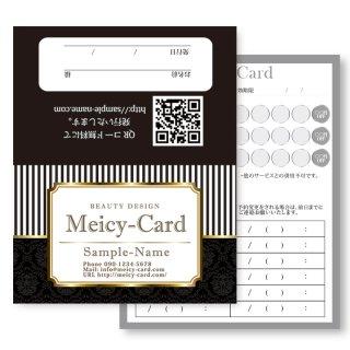 【 2つ折りショップカード 】 ネイルメンバーズカード・美容院ご予約カードに|ゴールドストライプデザイン01