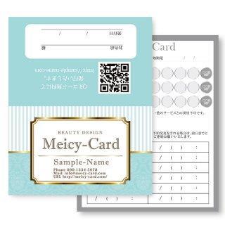 【 2つ折りショップカード 】 マツエクメンバーズカード・エステご予約カードに|ゴールドストライプデザイン04