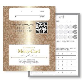 【 2つ折りショップカード 】エステメンバーズカード・美容室ご予約カードに|高級ツタデザイン03