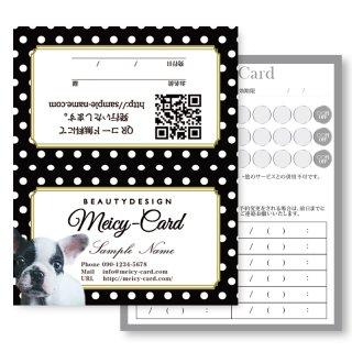 【 2つ折りショップカード 】ペットショップ・トリミングサロンに可愛いカードデザイン01