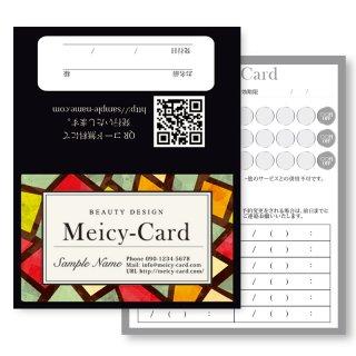 【 2つ折りショップカード 】美容院メンバーズカード・ネイルご予約カードに!|タイル柄デザイン03